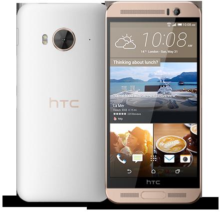HTC One ME 新品国行手机3088元开卖的照片 - 4