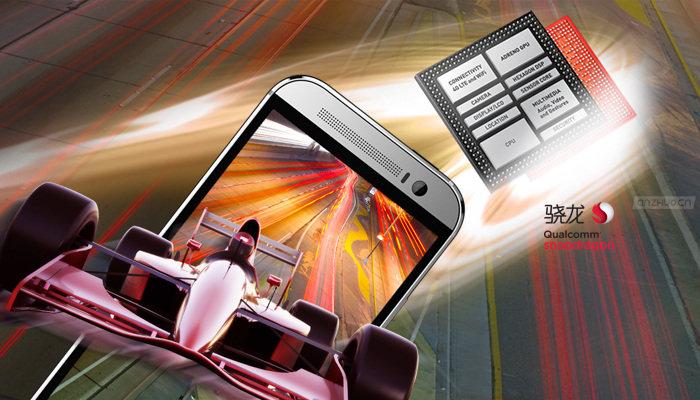 2599元:新款HTC One M8s手机国行上市的照片 - 8