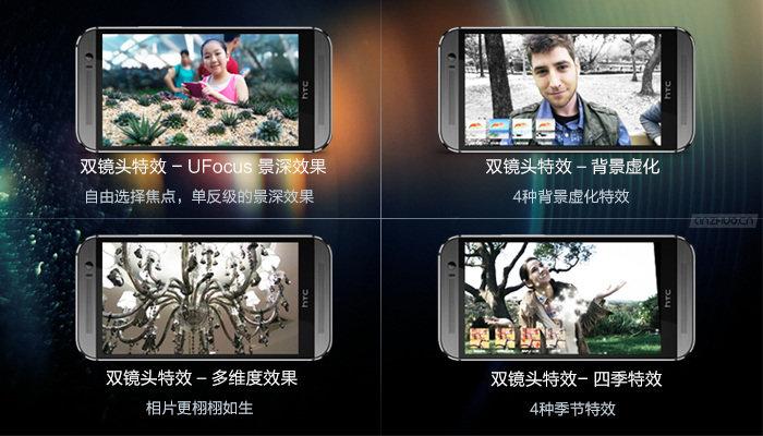 2599元:新款HTC One M8s手机国行上市的照片 - 10