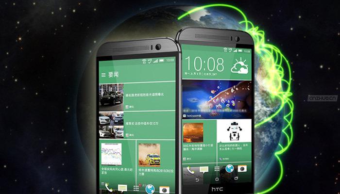 2599元:新款HTC One M8s手机国行上市的照片 - 9
