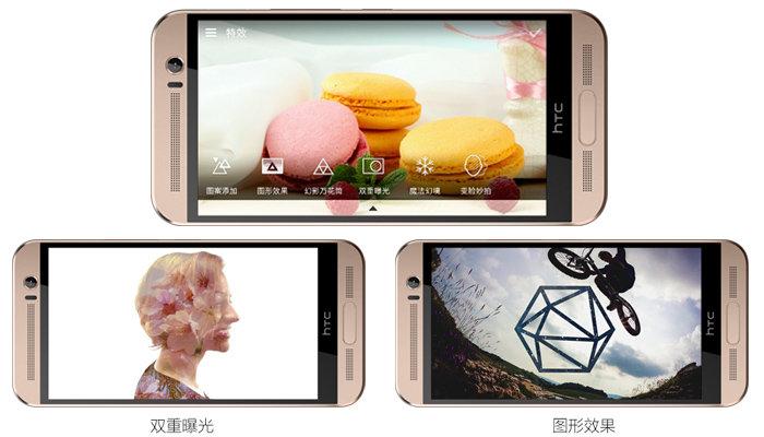 HTC One ME 新品国行手机3088元开卖的照片 - 17
