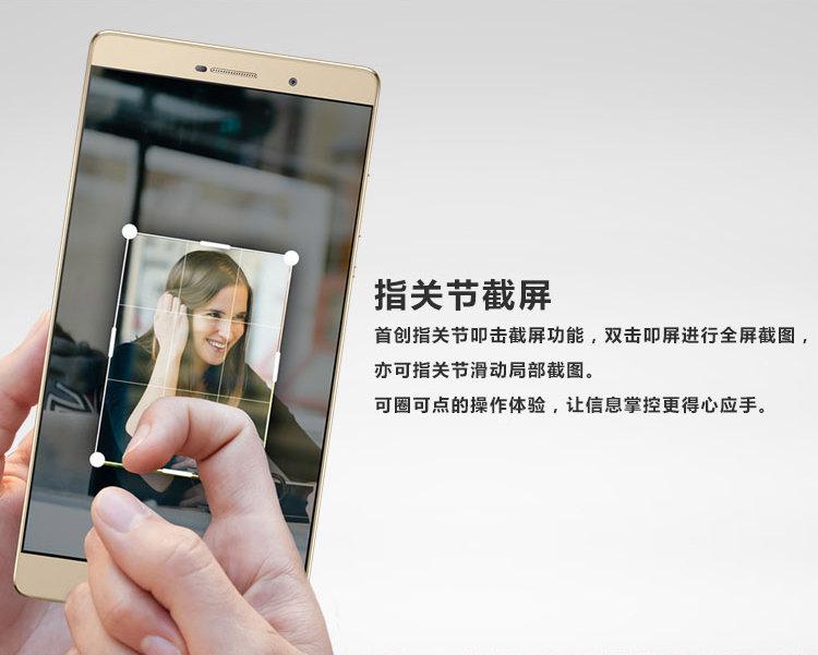 华为大屏旗舰P8 Max手机售价正式公布:3788元起的照片 - 12