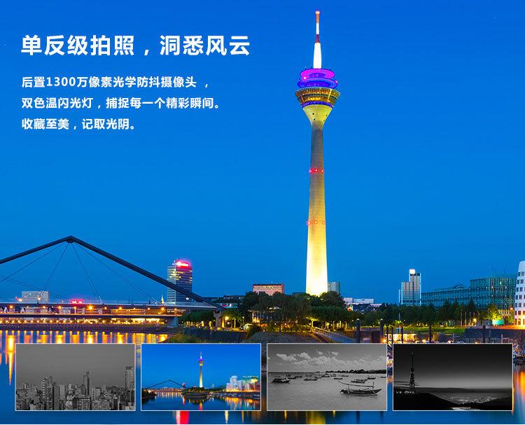 华为大屏旗舰P8 Max手机售价正式公布:3788元起的照片 - 15