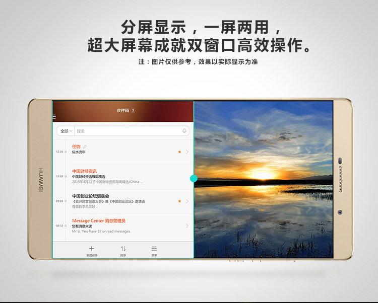 华为大屏旗舰P8 Max手机售价正式公布:3788元起的照片 - 9