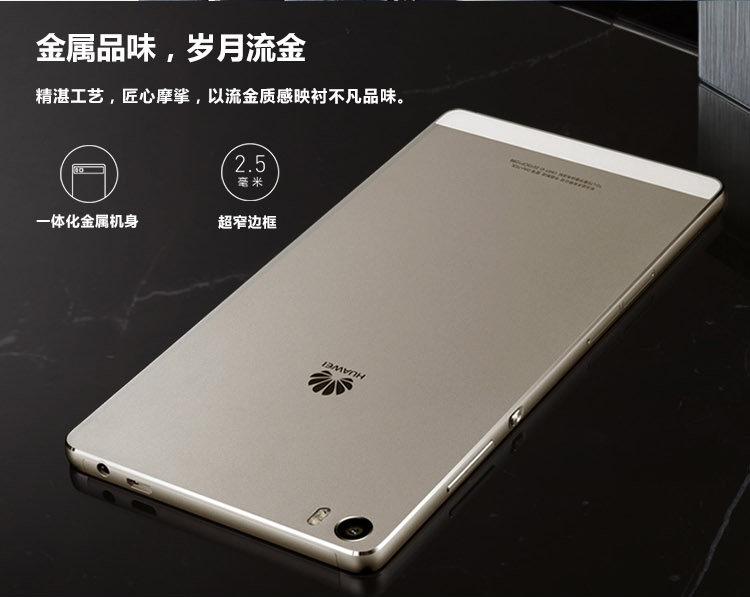 华为大屏旗舰P8 Max手机售价正式公布:3788元起的照片 - 3