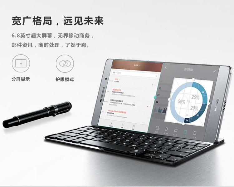 华为大屏旗舰P8 Max手机售价正式公布:3788元起的照片 - 10