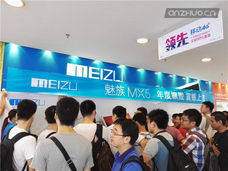 魅族手机新旗舰MX5广州首售1799元起的照片 - 7