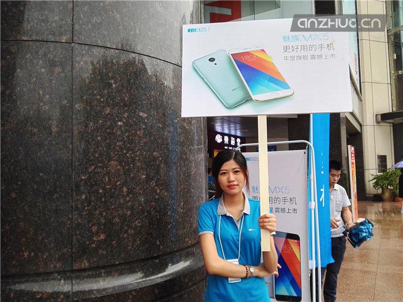 魅族手机新旗舰MX5广州首售1799元起的照片 - 2
