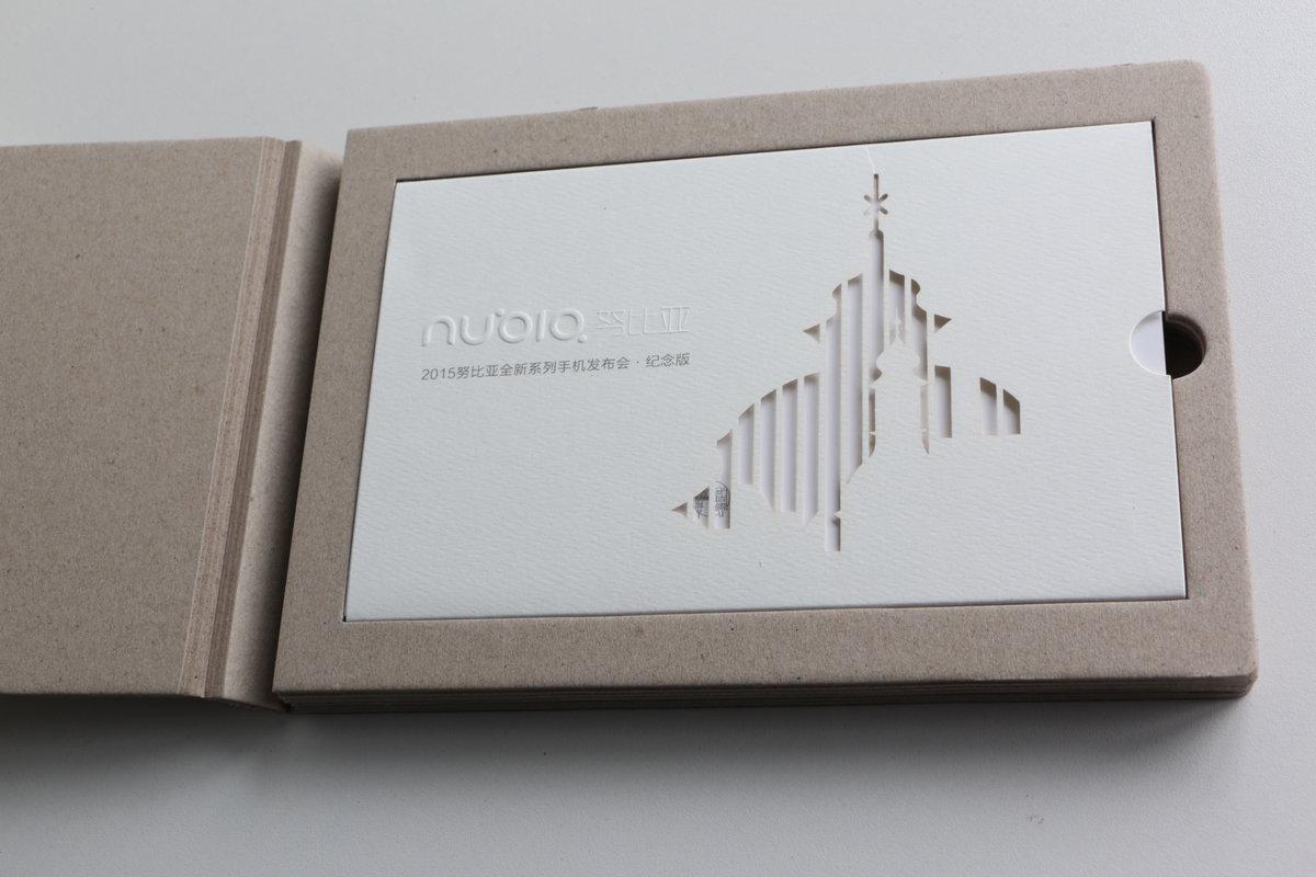 努比亚7月15日推国行布拉格手机邀请函曝光的照片 - 2