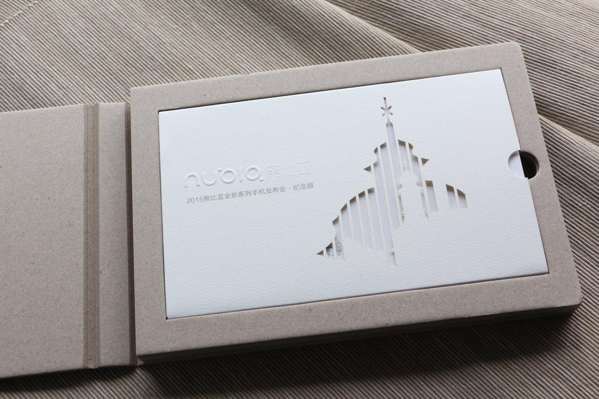 努比亚7月15日推国行布拉格手机邀请函曝光的照片 - 3