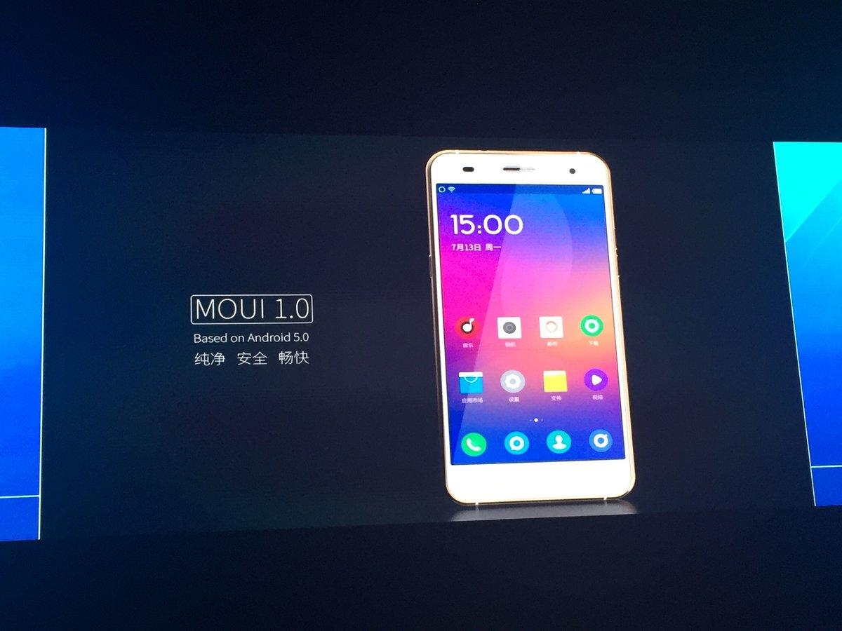 蓝魔手机Mos1发布会消息汇总的照片 - 10
