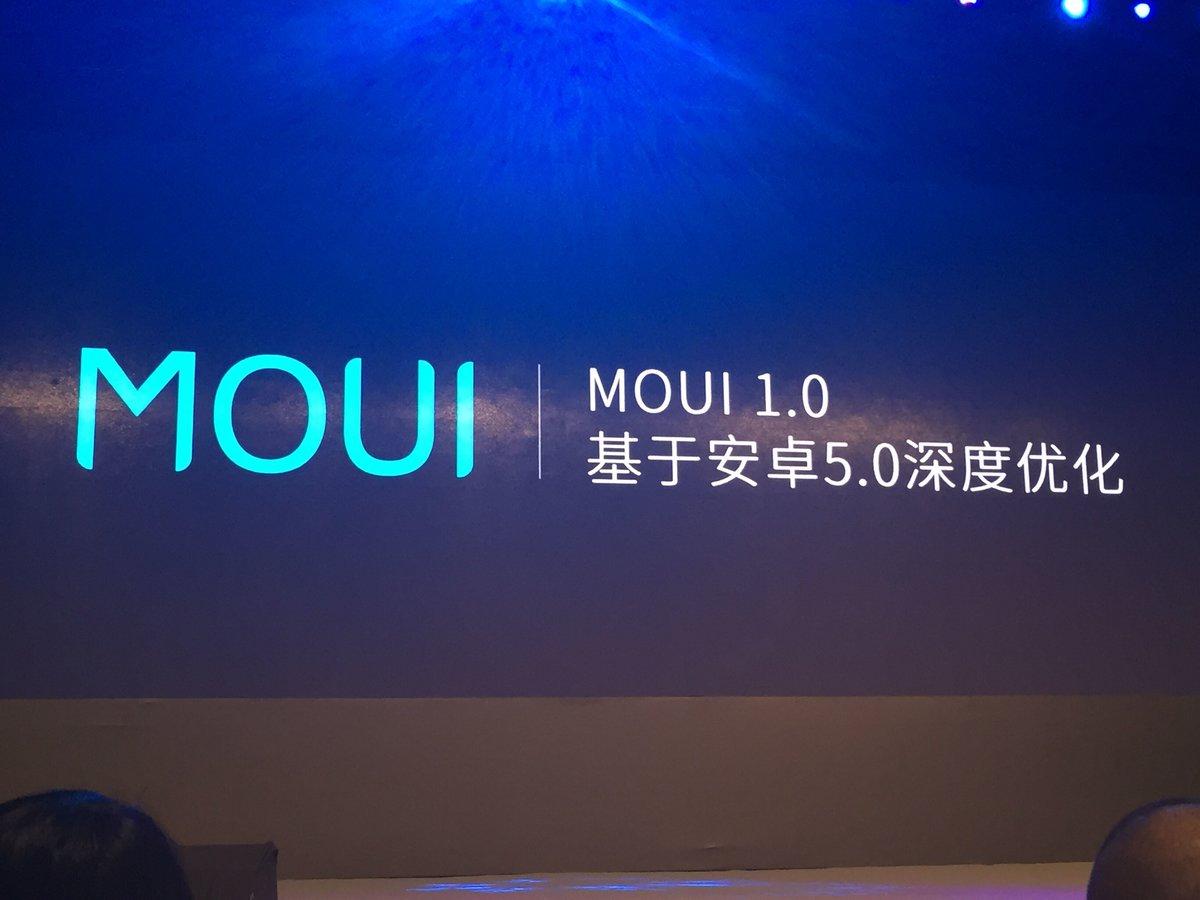 蓝魔手机Mos1发布会消息汇总的照片 - 12