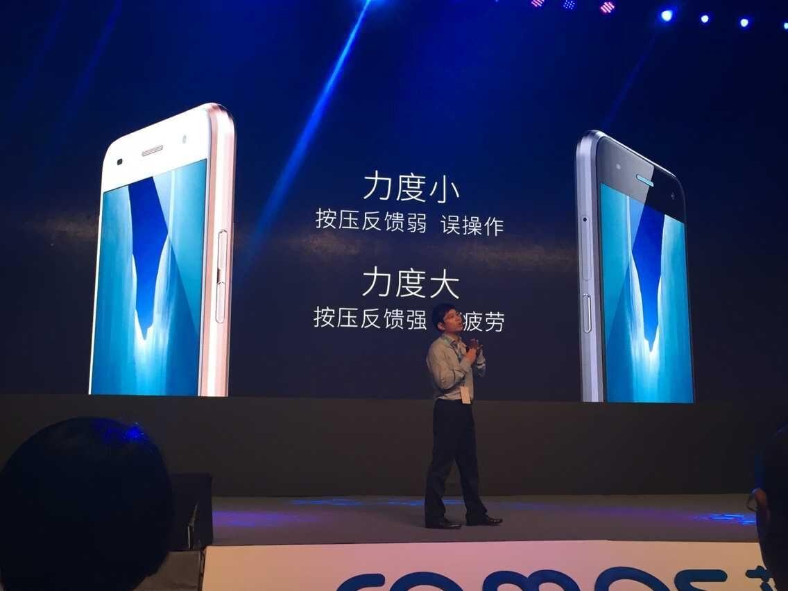 蓝魔手机Mos1发布会消息汇总的照片 - 5