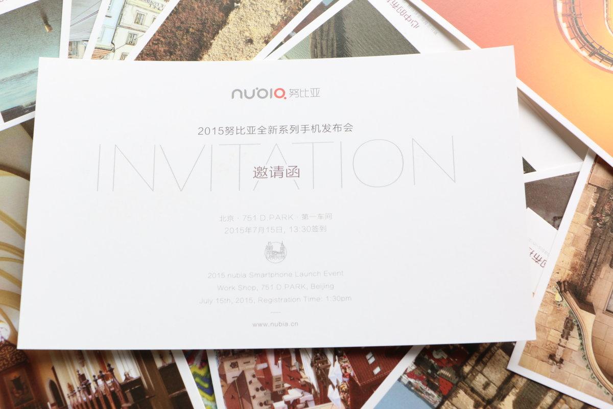 努比亚7月15日推国行布拉格手机邀请函曝光的照片 - 4