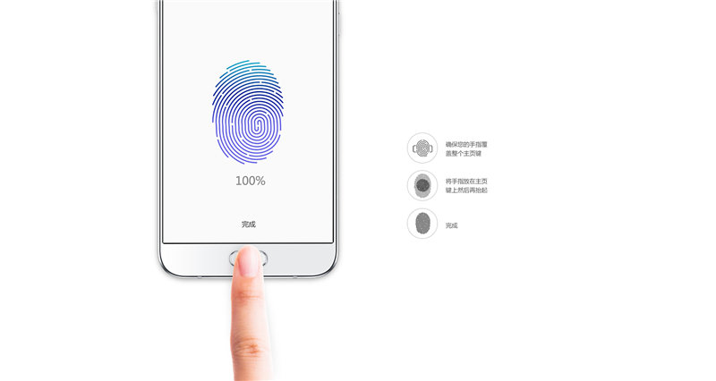 三星 Galaxy A8 手机3199元起正式发布的照片 - 12