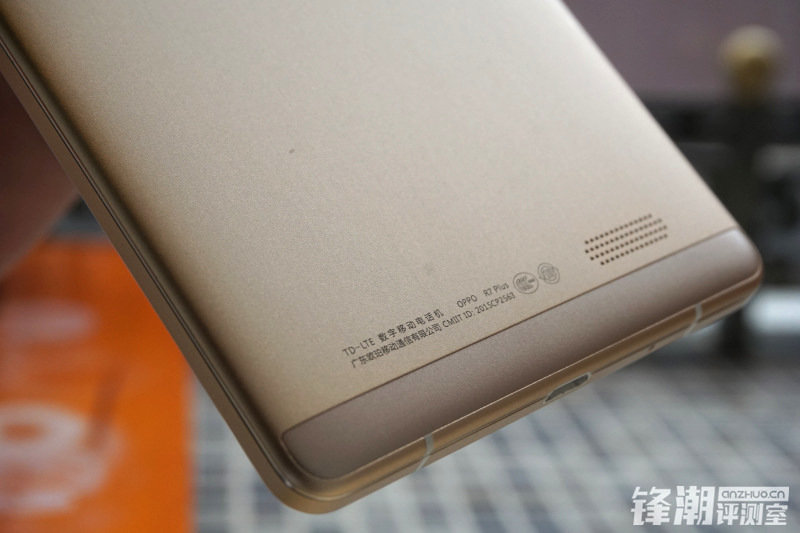 7月23日上市:巨屏OPPO R7 Plus手机开箱图赏的照片 - 16