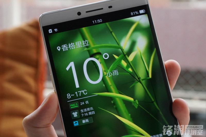 7月23日上市:巨屏OPPO R7 Plus手机开箱图赏的照片 - 18