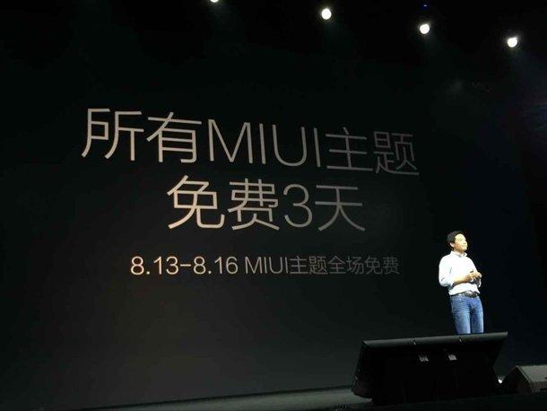 小米MIUI 7上午11点正式推送:主题前三天免费的照片 - 4