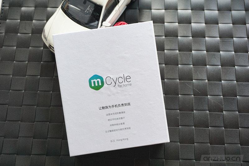 魅族再现创意邀请函:空盒子只为mCycle回收的照片 - 1
