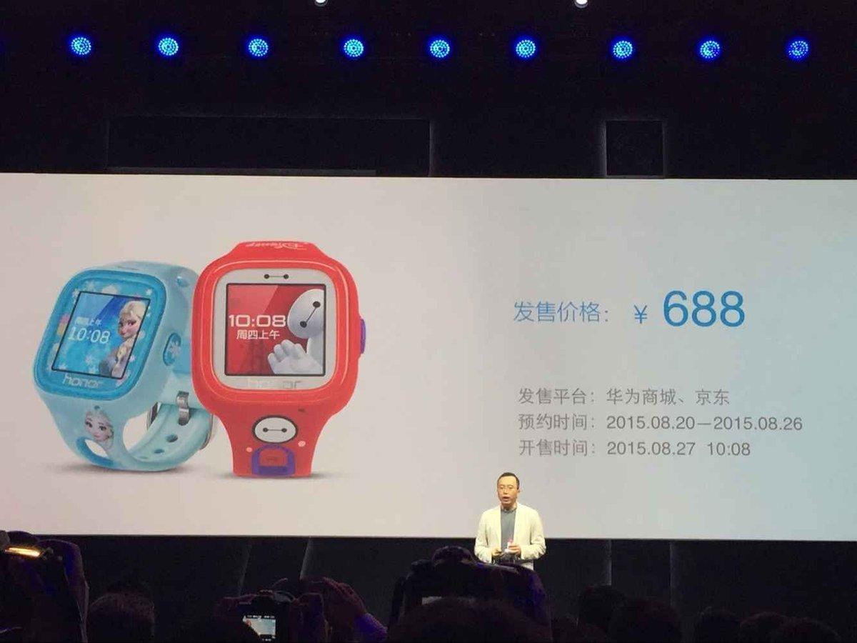 688元荣耀小K:给未来年轻人的手表的照片 - 5