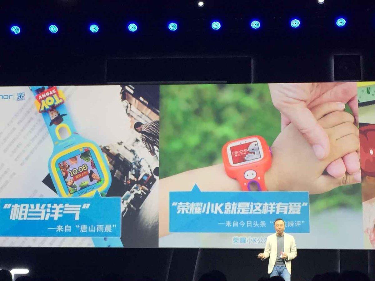 688元荣耀小K:给未来年轻人的手表的照片 - 3