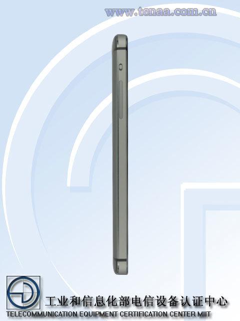 乐视1 Pro/乐视Max全网通版亮相工信部的照片 - 4