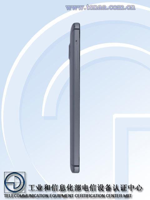 乐视1 Pro/乐视Max全网通版亮相工信部的照片 - 10