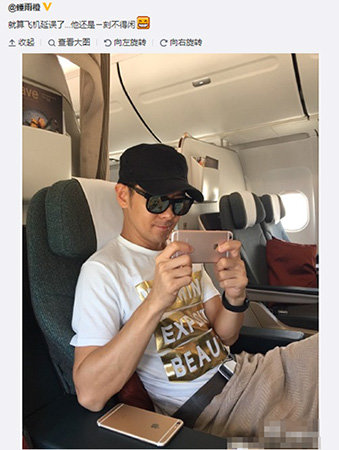 不再是机模 林志颖迟来的iPhone6s秀的照片 - 2