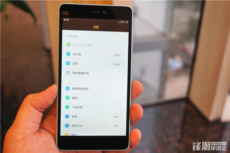 可能是手感最好的小米手机:小米4c上手体验的照片 - 5