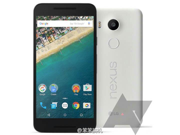谷歌Nexus 6P与5X机身颜色曝光的照片 - 3