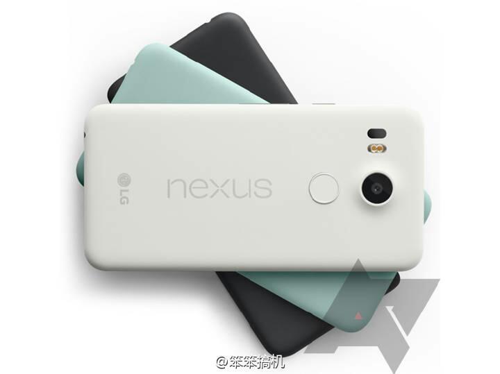 谷歌Nexus 6P与5X机身颜色曝光的照片 - 2