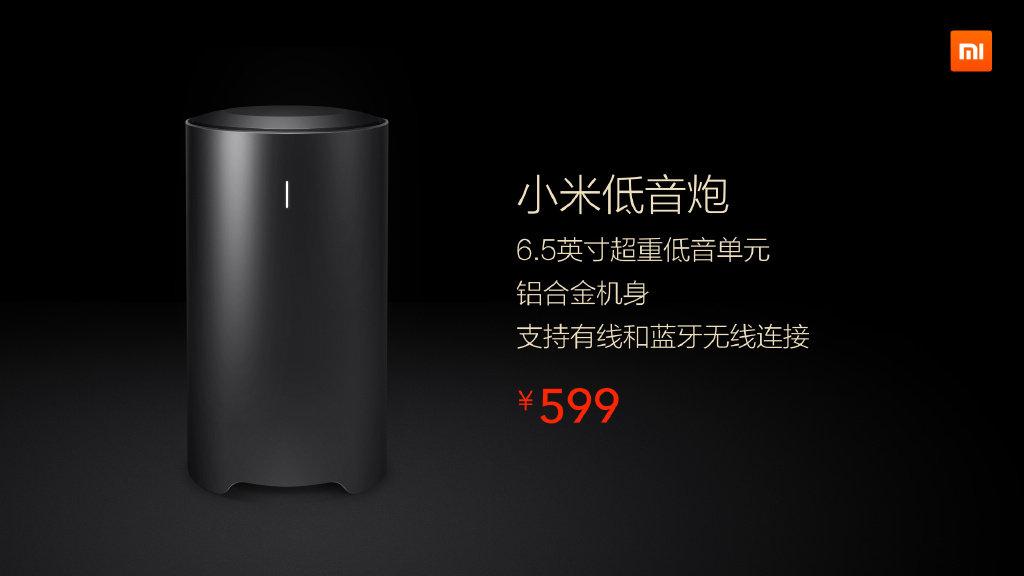 小米电视3主机售价999元:可单独购买的照片 - 9