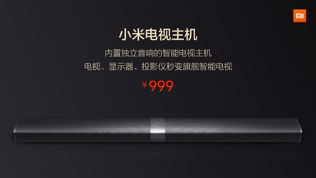 小米电视3主机售价999元:可单独购买的照片 - 7