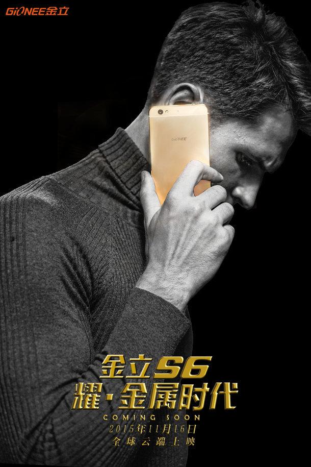 全金属+AMOLED屏幕:金立S6获入网许可的照片 - 1