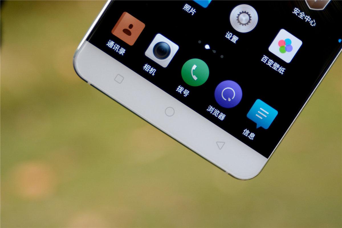 KKW倾力代言:360奇酷手机极客版图赏的照片 - 20