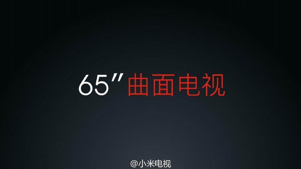 来自三星的曲面屏:小米电视3S超薄曲面电视发布 8999元的照片 - 2