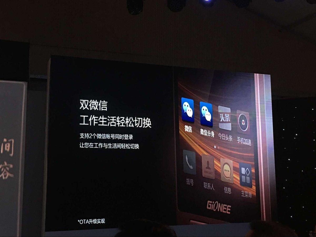 售价3999元:金立天鉴W909旗舰翻盖手机正式发布的照片 - 13