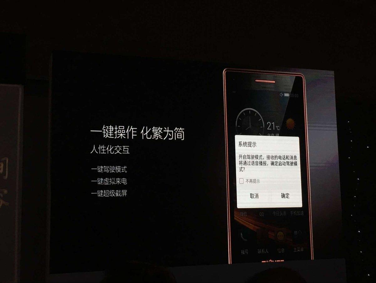 售价3999元:金立天鉴W909旗舰翻盖手机正式发布的照片 - 12