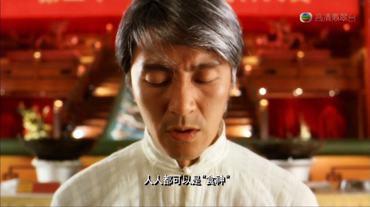 """如何煮出一碗""""黯然销魂饭"""":小米米家压力IH电饭煲全面评测的照片 - 61"""
