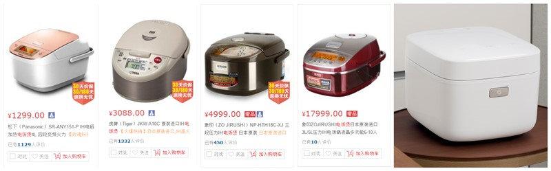 """如何煮出一碗""""黯然销魂饭"""":小米米家压力IH电饭煲全面评测的照片 - 55"""