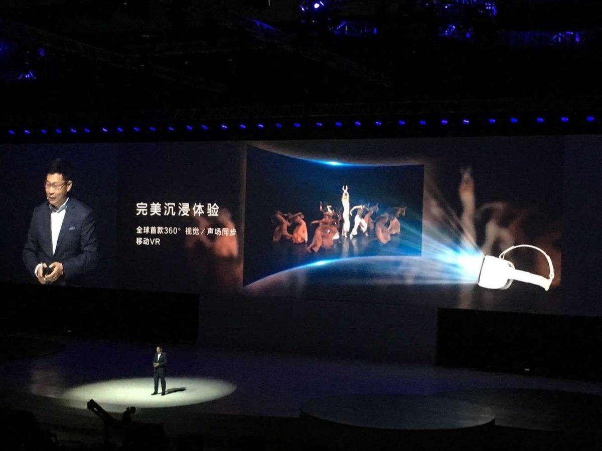 华为发布首款VR眼镜产品的照片 - 2
