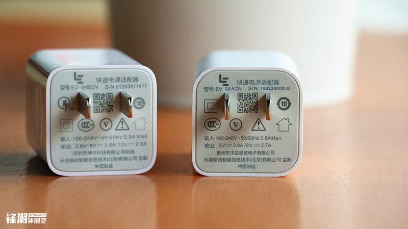 给苹果的第二击:乐视超级手机 乐2/乐Max2上手评测的照片 - 30