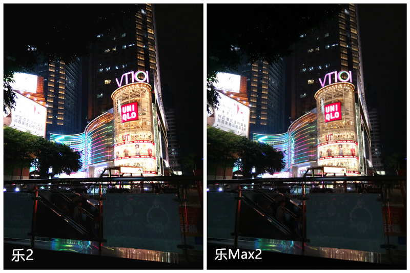 给苹果的第二击:乐视超级手机 乐2/乐Max2上手评测的照片 - 53