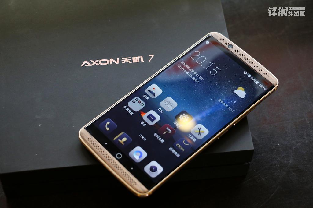 """经典旗舰如""""7""""归来:中兴Axon天机 7上手评测的照片 - 16"""