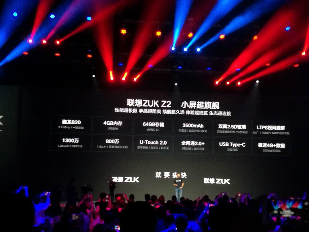 联想ZUK Z2正式发布 售价1799元的照片 - 22