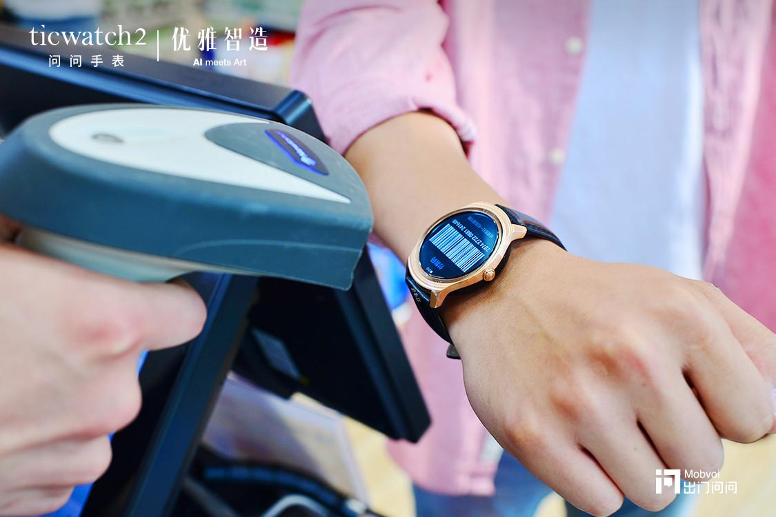 独立语音智能手表 出门问问Ticwatch 2售价999元起的照片 - 8
