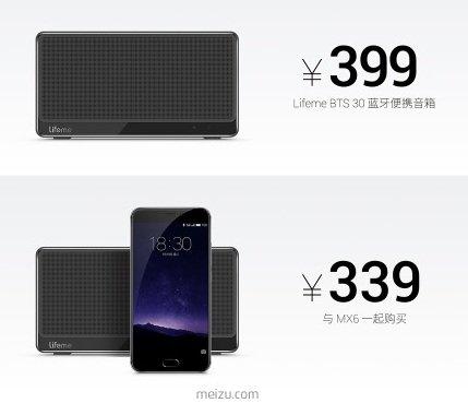 金属机身加持 魅族发布Lifeme BTS30蓝牙音箱 售价399元