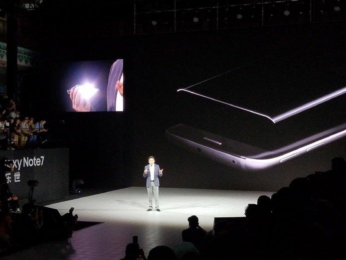 机皇登陆 国行三星Galaxy Note7正式发布 售价5988元起的照片 - 7
