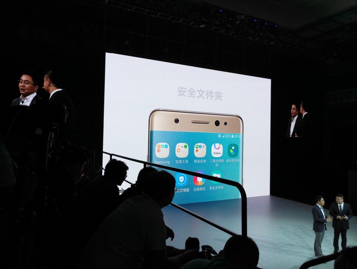 机皇登陆 国行三星Galaxy Note7正式发布 售价5988元起的照片 - 17