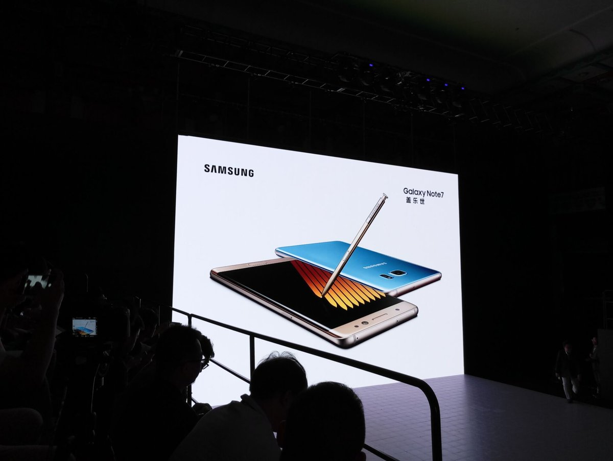 机皇登陆 国行三星Galaxy Note7正式发布 售价5988元起的照片 - 3